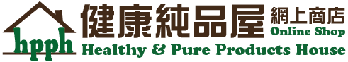 健康純品屋網上商店 Healthy & Pure Products House Online Shop