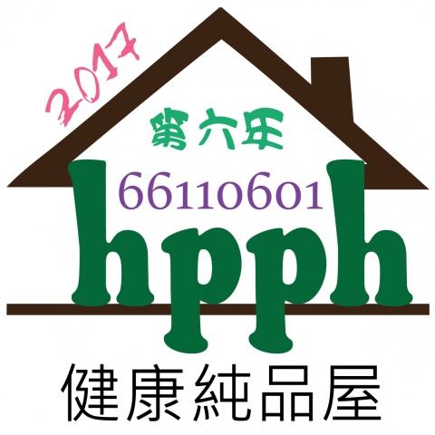 增加新聯絡號碼 66110601